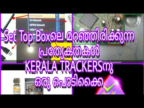 Set Top Box Solid 6141 Sim Experiment and More Tips for Trackers | Malayalam Television Technology