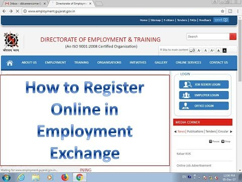 How to Register in Employment exchange portal ( Hindi )