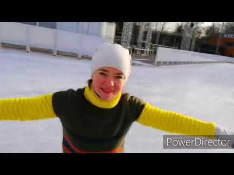 Катание на коньках. Парк Сокольники. Катки. Открытие сезона. #активныйотдых #зож #спортиотдых #москв