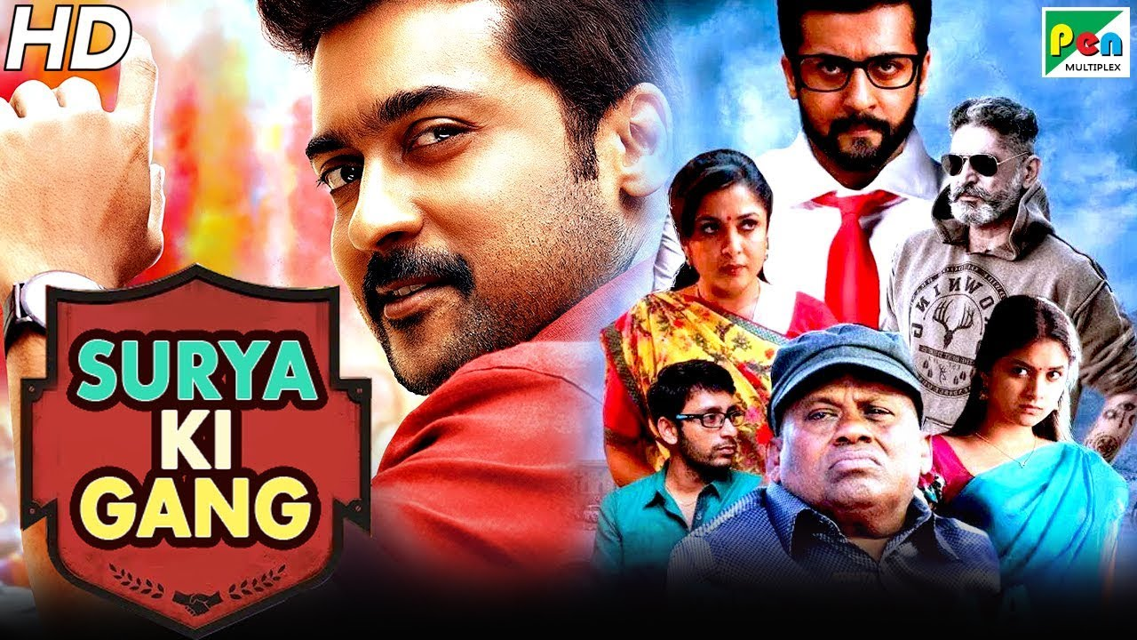 Download Surya Ki Gang (Thaanaa Serndha Koottam) Hindi Dubbed Movie | Suriya, Keerthy Suresh, Ramya Krishnan