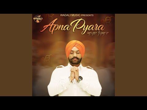 Apna Pyara