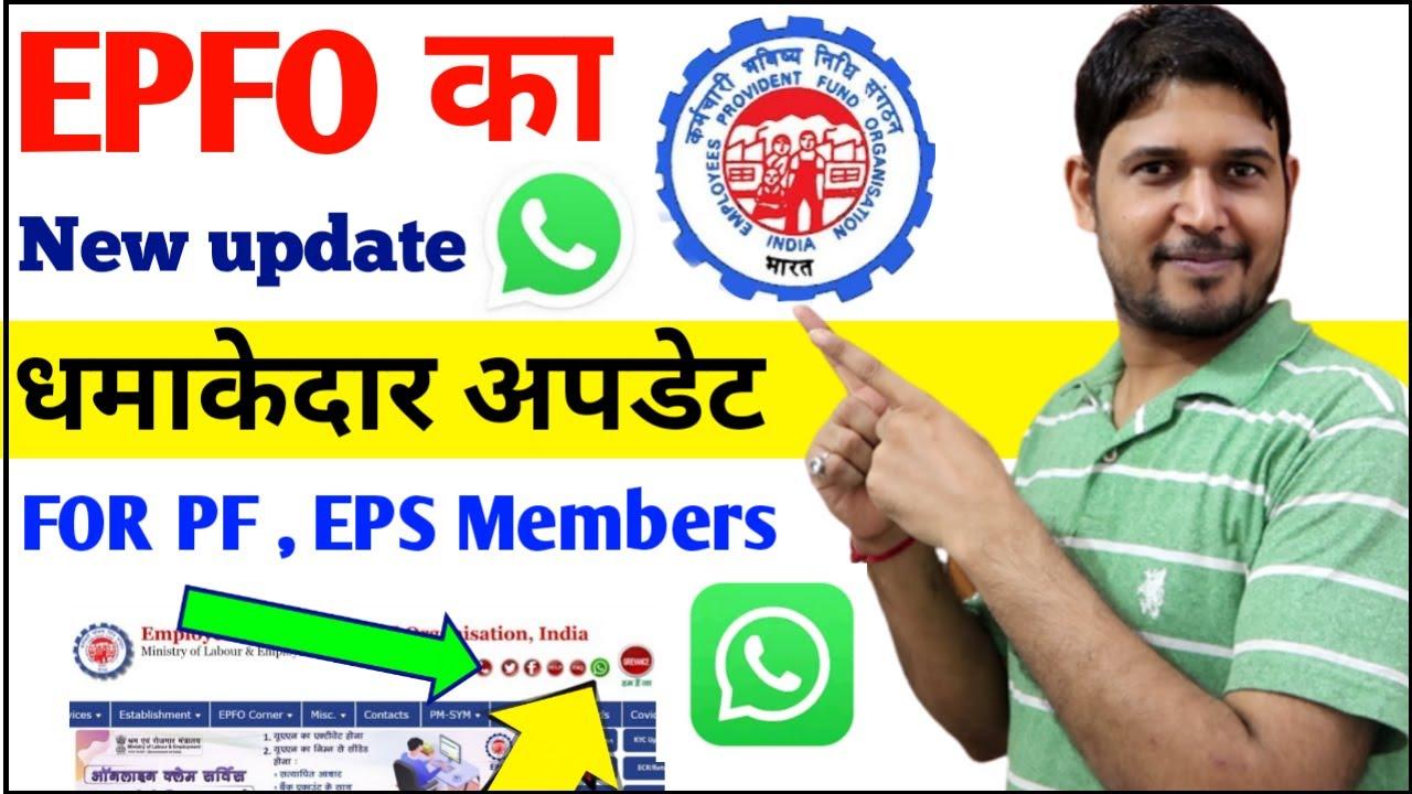 EPFO New Update for All PF, EPS & EPFO Members , EPFO Share All PF Office Whatsapp Helpline Number