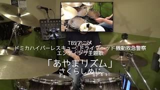 TBSアニメ「トミカハイパーレスキュー ドライブヘッド 機動救急警察」エ...
