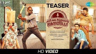 Arasiyalla Idhellam Saadharnamappa -Teaser