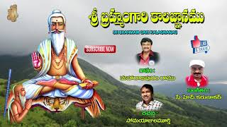 Videos Category Bhakthi Songs