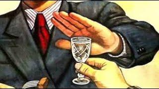 Как бросить пить как выйти из запоя Сио макс Аврора