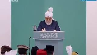 Urdu Khutba Juma 21st June 2013: Practise Truth in every aspect of life