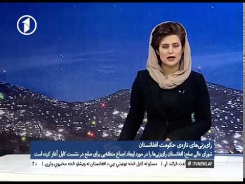 Afghanistan Dari News 20.02.2018 خبرهای افغانستان