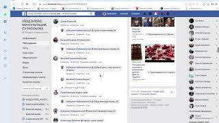 Победитель на Facebook становится участник под номером 36 Саша Мальцев https ::www facebook com:prof