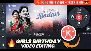 Birthday Video Maker In Kinemaster   Girls Birthday Video Editing In Kinemaster   Sopan Creation screenshot 4