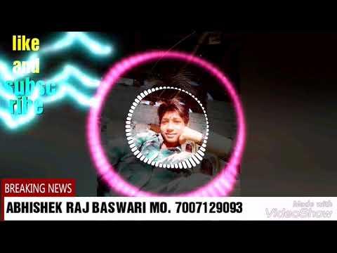 MERI JANEMAN (FAST MIX )DJ SAGAR RATH ABHISHEK RAJ BASWARI 7007129093