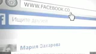 """Новости сегодня  Опят Россия """"угрожает"""""""