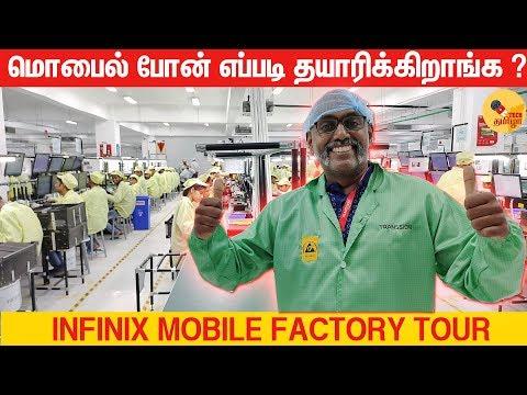 Infinix Factory Tour India | How Infinix Smartphones Are Made in INDIA | HINDI | Data Dock Infinix i.