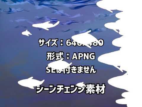 ココフォリア(TRPGオンラインセッション)向け無料シーンチェンジ素材「ページを捲る・魚群が通り過ぎる」