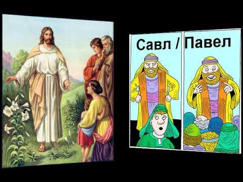 Часть 1. Суть извращения Христианства. -  по учению Л.Толстого «Почему христианские народы...»