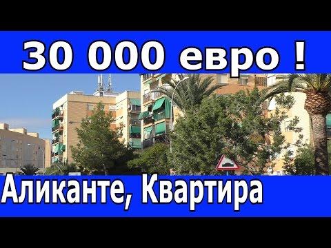 Агентство элитной недвижимости в Москве - продажа и аренда