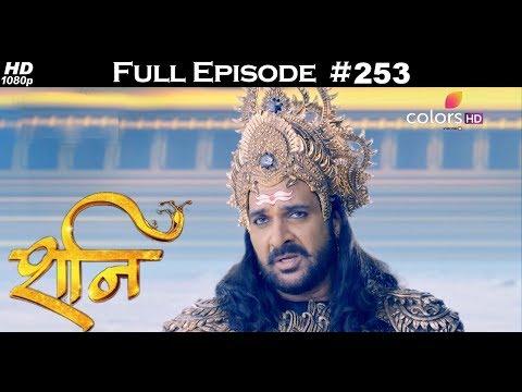 Shani - 25th October 2017 - शनि - Full Episode