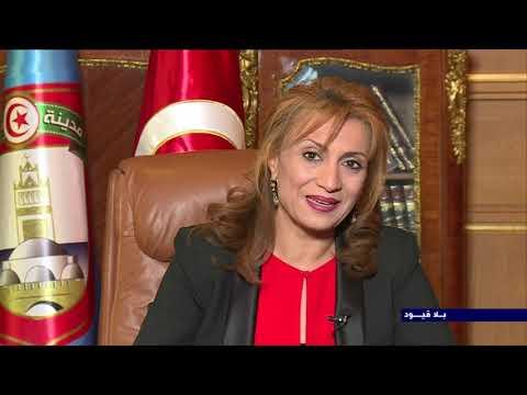 -بلا قيود- مع سعاد عبدالرحيم رئيس بلدية مدينة تونس  - نشر قبل 11 ساعة
