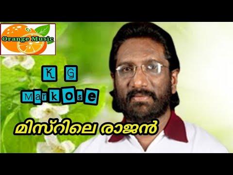 Download Misirile Raajan   K G Markose