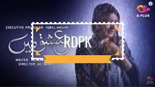 Ishq Mein   Yeh Ishq Hai  OST FULL SONG  A PLUS HD  MALE