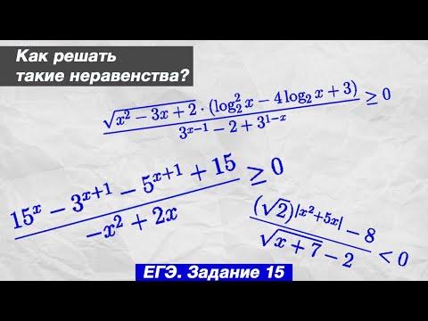 Обобщенный метод интервалов Задание 15