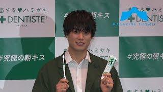劇団EXILEメンバーで俳優の鈴木伸之さんが「ディンティス」イメージキャ...