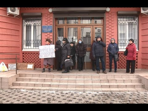 mistotvpoltava: Пікет біля стін облпрокуратури