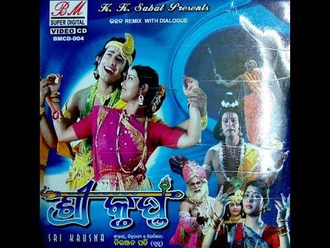 Shri Krushna | Bhajan Remix