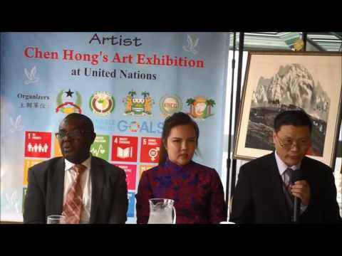UNCG hosted Artist Chen Hong's Exhibition at United Nations