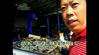 11주 사회복지전담공무원  물품후원