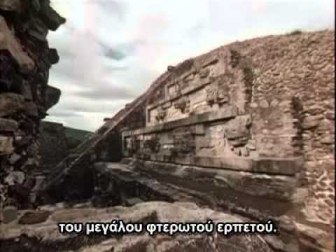 Chariots of The Gods FULL  Gr subs