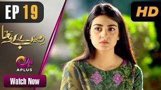 Mere Bewafa - Episode 19 | Aplus Dramas | Agha Ali, Sarah Khan, Zhalay | Pakistani Drama
