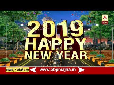 Mumbai | Nashik | New Year 2019 Morning