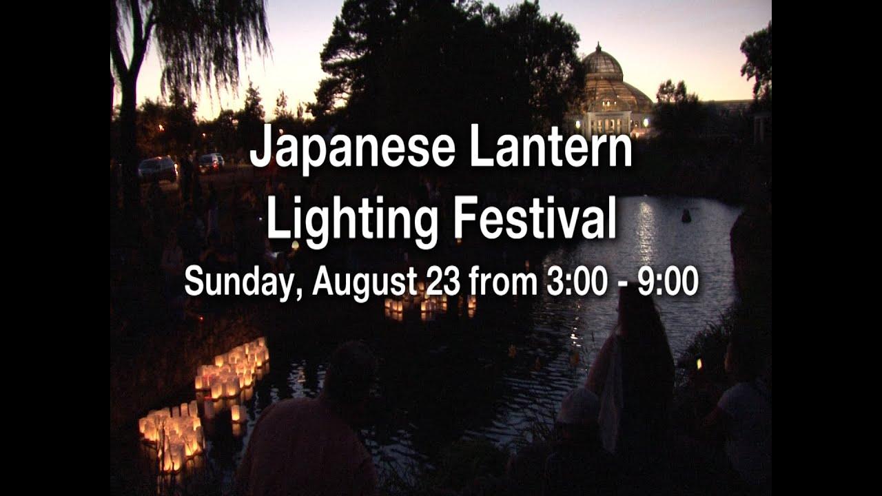 2017 Anese Lantern Lighting Festival