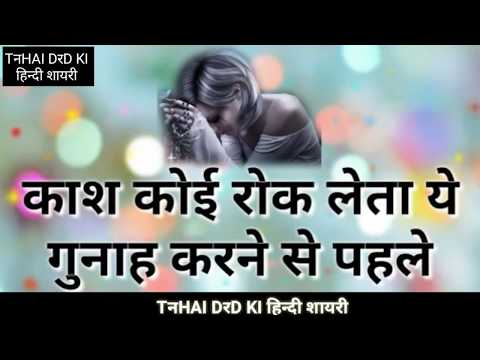 🔥🔥🔥Heart touching WhatsApp status video ll🔥 Broken heart What's App status video 🔥🔥
