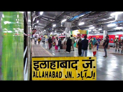 12275 ALLAHABAD DURONTO EXPRESS Departing ALLAHABAD Junction !!