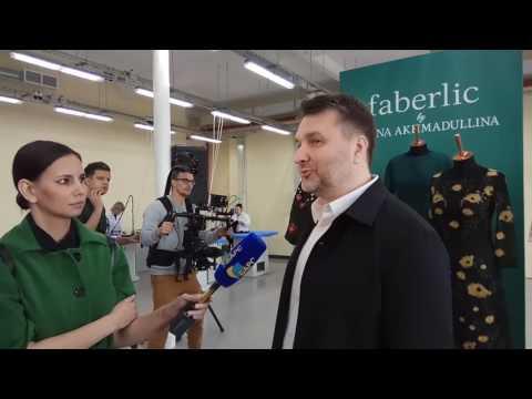 Фаберлик открытие фабрики в г  Фурманов Ивановской области 31 мая 2017 г