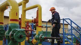 Нові ціни на газ та нові умови для отримання субсидій / РЕФОРМА