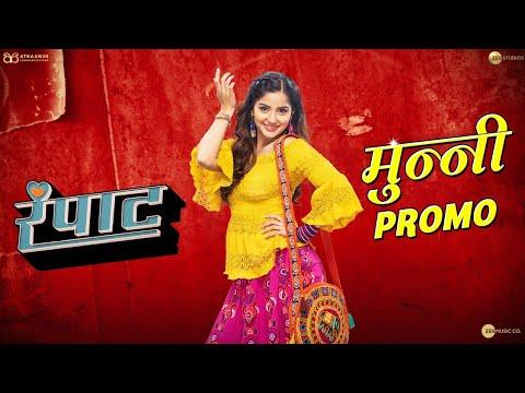 Rampaat  Promo 02  Munni  Kashmira Paredshi  Zee Studios  Ravi Jadhav