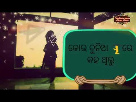 Megharu tu jhhurilu na💓whatsaap status video