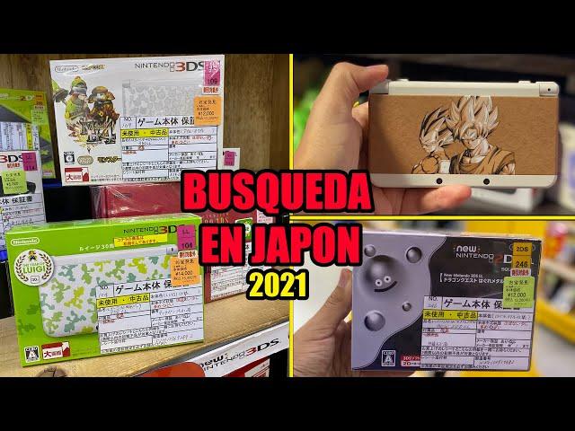 EDICIONES LIMITADAS de NINTENDO 3DS en JAPON 2021 | SEGUNDA MANO