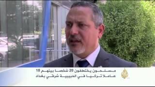 اختطاف 18 عاملا تركيا في العراق