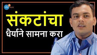 तरूण व यशस्वी उद्योजक  I Tejas Relekar I Start Up I Motivation Marathi | मराठी भाषण