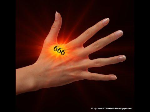 Сатанинские Чипы Зверя RFID 666 2 Шт! в Вашей Футболке! Усовершенствованная Модель! Большие Антены!