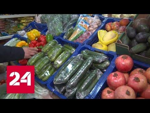 Цены на китайские овощи в Благовещенске держатся на привычном уровне - Россия 24