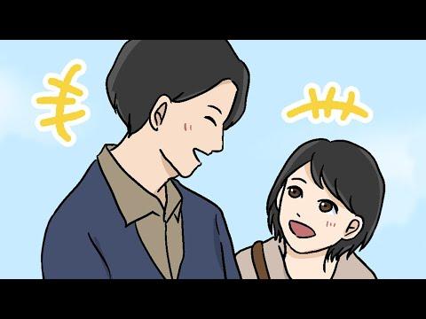 UUUM MANGAはマンガ動画をアップしています! 本動画は、ココロデイズ【感動する話】【泣ける話】さんから映像を提供して頂きました。 マンガ動...