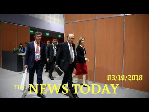 G20 Financial Leaders Seek 'free Trade' Pledge Amid U.S. Tariffs Concern | News Today | 03/19/2...