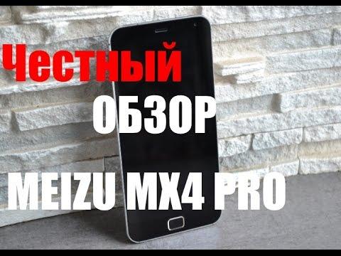 Meizu MX4 Pro обзор долгожданного топ смартфона с тестами и отзывами на Andro-News