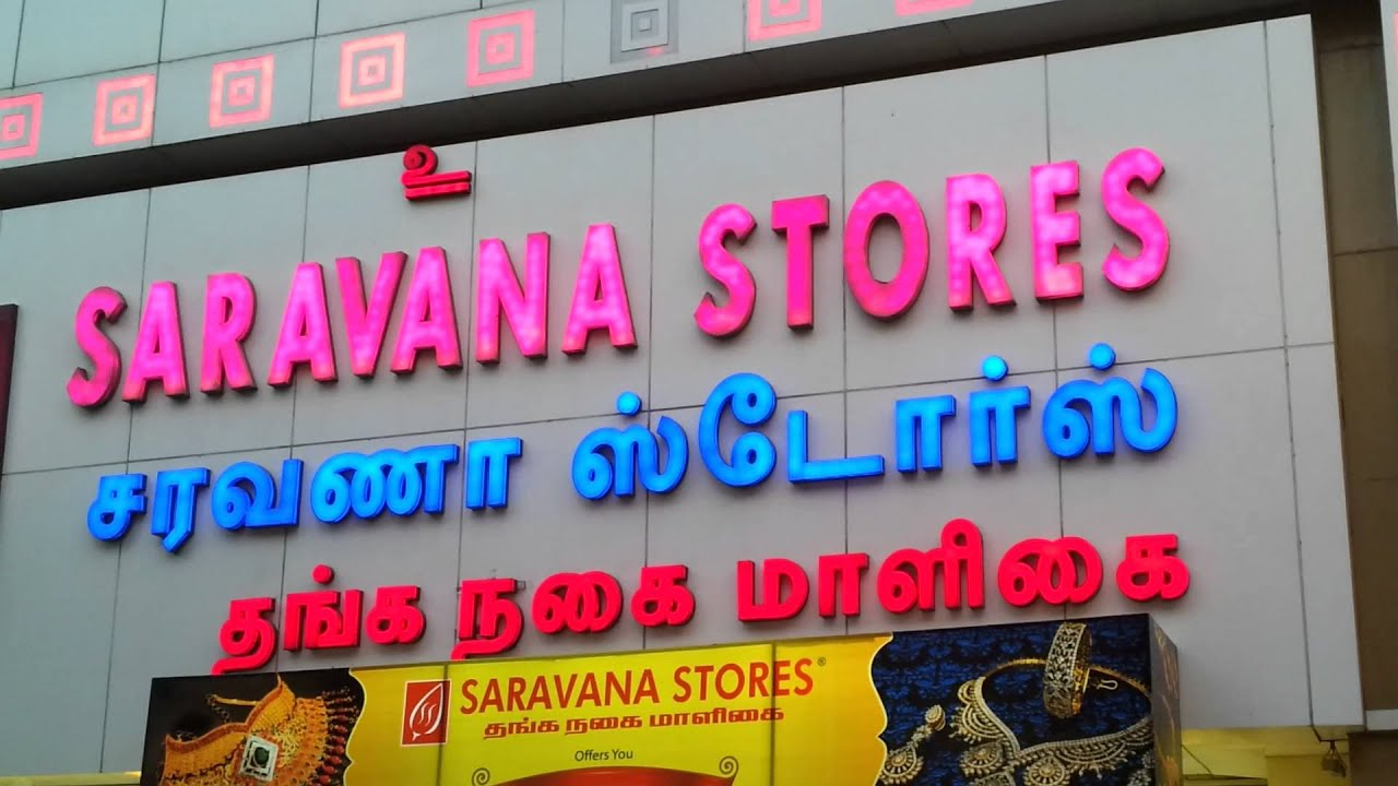 saravana store in t nagar shopping area of chennai india youtube. Black Bedroom Furniture Sets. Home Design Ideas