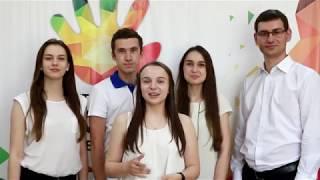 Визитная карточка ВЦ Прорыв на конкурс Доброволец России 2019
